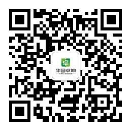 广东华图医疗微信