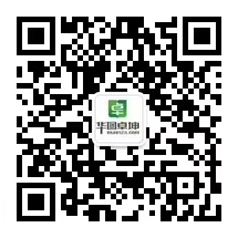 华图卓坤微信公众号