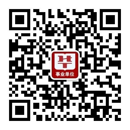 广东华图事业单位考试公众号